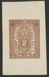 Victoria 1884 Crown Stamp Duty 2/- Brown, Imperf Proof. Extremely Rare
