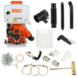 5 Gallon Backpack Fogger Sprayer Blower 20l Gas Mosquito Insecticide 8000r/min