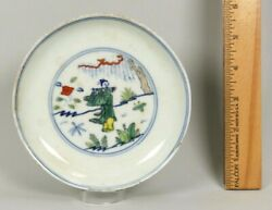 Small Antique Chinese Famille Rose Wucai Porcelain Plate