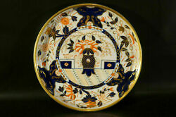 Very Old Antique W.t. Copeland Big Tray Hand Painted Imari With Gold.