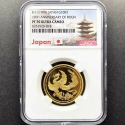 1999 Japan Emperorand039s Province 10 Years 10000 Yen Gold Coin Ngc Pf 70 Uc