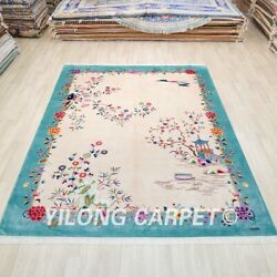 8#x27;x10#x27; Handwoven Silk Rug Chinese Art Deco Style Home Office Luxury Home Rug