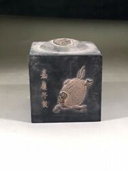 8.5 Cm Chinese Ink Stick Ink Calligraphy Writing Seal Animal Ink Stick Stamp