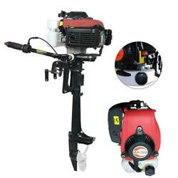 4hp Heavy Duty 4 Stroke Outboard Motor Boat Engine W/air Cooling System