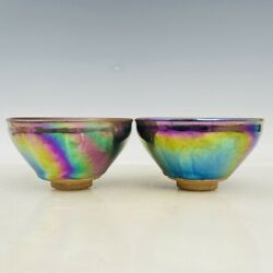5 Old Song Dynasty Porcelain Jianzhan Mark Pair Qicai Fambe Temmoku Speckle Cup