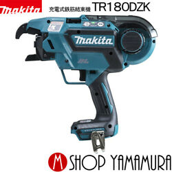 September 25 Limited Tool Times Regular Stores Makita Tr180dzk Rechargeable