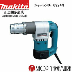 September 25 Limited Tool Times Regular Stores Makita Shear Wrench 6924n