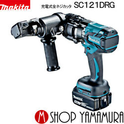 September 25 Limited Tool Times Regular Stores Makita Rechargeable All Screw