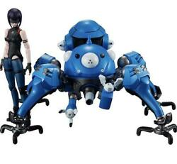Variable Hi-spec Ghost In The Shell Sac 2045 Tachikoma