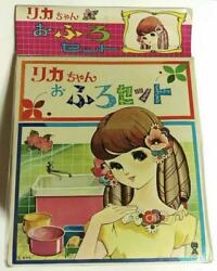 The First Licca-chan Miyako Maki Doll Trio Collection