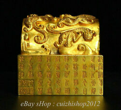 4 Antique Chinese 24k Gold Dynasty Palace Dragon Beast Words Seal Stamp Signet