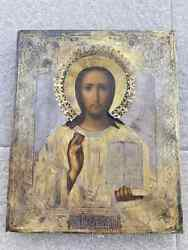 Antique 19th Russian Empire Icon Of The Lord Almighty 84 Silver 22x27cm Dated