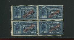 Guam E1a Special Delivery Mint Block Of 4 Stamps Nh With Pf Cert Bz 63