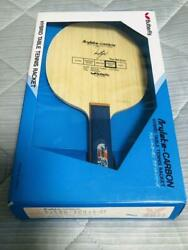 Discontinued Are Table Tennis Racket Old Silver Butterfly Timor Spirit St