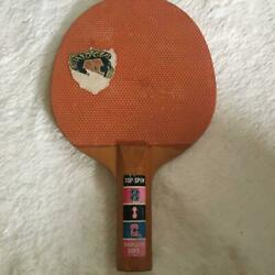 Table Tennis Racket Top Spin