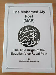 Egypt The Mohamed Aly Post Map Egyptian Vice Royal Post New And Sealed Book