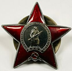 Vintage Order Of The Red Star Russian Medal Id 2895772 1930 - 1991 Silver Enamel