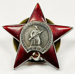 Vintage Order Of The Red Star Russian Medal Id 182437 1930 - 1991 Silver Enamel