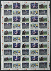 Extremely Rare ---- Canada Stamp Sheet 1292d - Canadian Folklore-1 1990 4 ...