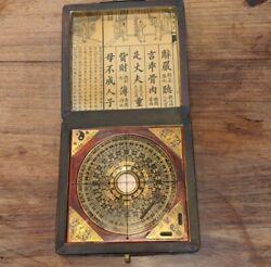 Compass Around The 19th Century Antiques Hong Kong Japanese Relics