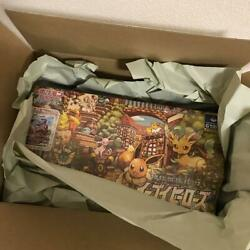 Pokemon Cards Eev Is Set 1box With Shrink
