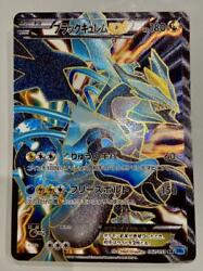 Greatly Possible Pokemon Card Game Play On The Black Kyurem Ex