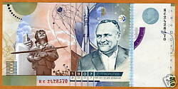 Russia GOZNAK 100 Test  Advertizing note 2007 Rare
