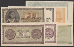Bank Of Greece 1943 Inflation Issue 121 Progressive Proofs Hv5488