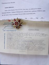 Original Ww2 Soviet Ussr Order Of Patriotic War 1st Class 1237742 With Research