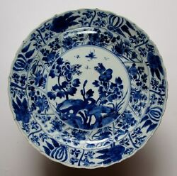 A Good Antique Chinese Porcelain Large Kangxi Blue And White Dish ...