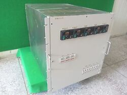 ULVAC CB BOX HEATER FROM ENTRON 300mm PVD,USED