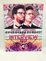 James Franco Signed Autographed 8x10 Photo The Interview Poster Sony Proof Coa
