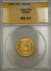 1960 Israel 20l Lirot Gold Coin Anacs Ms-62
