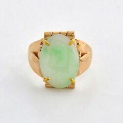 Vintage 18 K Solid Gold Chinese Nature Apple Green Jade Solitaire Ring Size 8.5