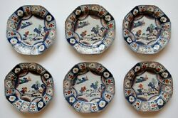 6 Chinese Porcelain Qing Long Ch' Ien Lung Imari Famille Verte 8 Sided Dishes...