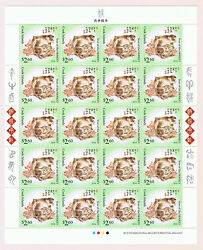 Cook Islands 2016 Year Of The Monkey Postage Stamp Sheets Set