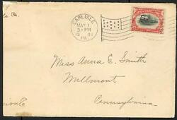 #295 ON RARE FIRST DAY COVER (TRIMMED) TO PENNSYLVANIA CV $4000 WLM455