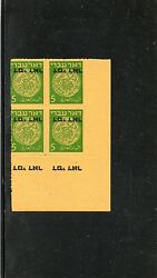 Israel Scott J2 Postage Due Rouletted Tab Block With Inverted Overprint Mnh