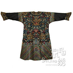 An Important Chinese Qing Dynasty black Ground Dragon Robe1