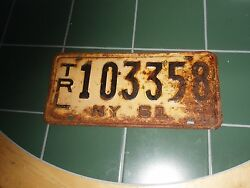 Vintage 1951 New York Trailer License Plate .. The Holy Grail