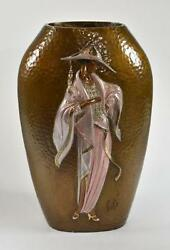 Hammered Bronze Double Sided Vase By Erte Chapeau 1984
