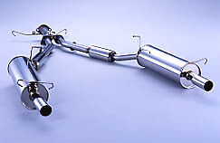 Fujitsubo Legalis R Straight Tail Exhaust For Fc3s Rx-7 760-45031