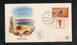 Israel Scott 25 Negev Camel Tabbed First Day Cover With Certificate