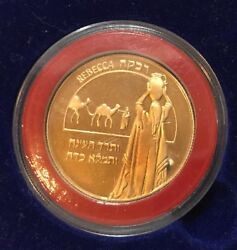2007 Mint Rebecca Women In The Bible Gold Plate Silver Medal Proof Coin 20gram