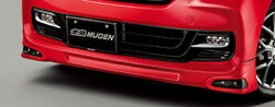 Mugen Front Under Spoiler Silver Metallic For N-box Jf3 Jf4 71110-xnh-k0s0-rn