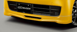 Mugen Front Under Spoiler Unpainted For N-box Jf3 Jf4 71110-xnh-k1s0-zz