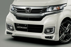 Mugen Front Under Spoiler White Pearl Ii For N-wgn Jh1 Jh2 71110-xmm-k0s0-px