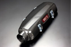 Toda Dry Carbon Power Surge Tank For Civic Integra Accord K20 17110-k20-05d