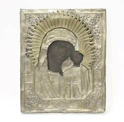 19th Century Russian Icon Oil Painting Board Virgin Mary Jesus Hammered Metal