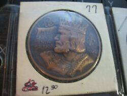 Rex 1977 Antique Bronze New Orleans Mardi Gras Doubloon Rare King Of Carnival